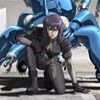 GITS: Stand Alone Complex – Solid State Society