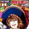 """""""Game over"""" para una de las Shonen Jump"""