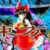 ¡Touhou 10 anunciado y con demo!