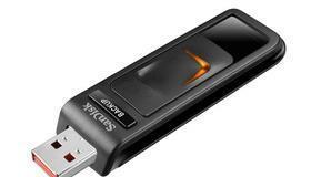 SanDisk UltraBackup