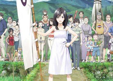 BAFICI, hackers y anime post-Miyazaki