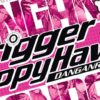 [REVIEW] Danganronpa: Trigger Happy Havoc
