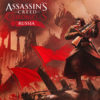 [REVIEW] Assassin's Creed Chronicles: Russia
