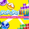 [REVIEW] Puyo Puyo Tetris