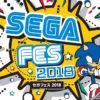 SEGA lanza Mega Drive Mini, nuevo juego de Sakura Wars y relanza Shenmue
