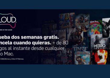 GLOUD dejará de existir el 21 de septiembre en Argentina y Chile