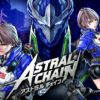 Astral Chain [REVIEW]